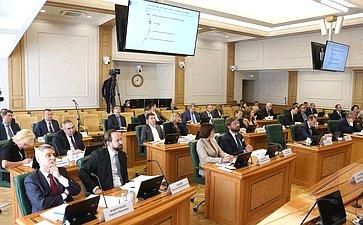 Заседание Совета повопросам интеллектуальной собственности при Председателе Совета Федерации