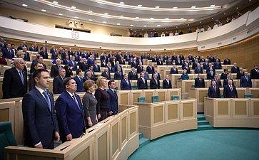 Сенаторы слушают гимн России перед началом 455-го заседания Совета Федерации