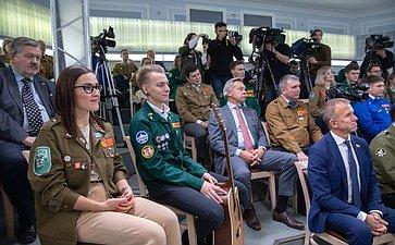 Встреча В. Матвиенко сучастниками Всероссийского слёта студенческих отрядов