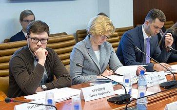 Заседание Экспертного совета поздравоохранению Комитета СФ посоциальной политике