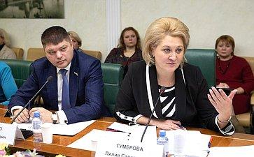 Дмитрий Василенко иЛилия Гумерова