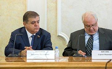 Владимир Джабаров иСергей Кисляк
