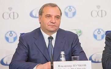 Пленарное заседание VII Невского международного экологического форума. Пучков