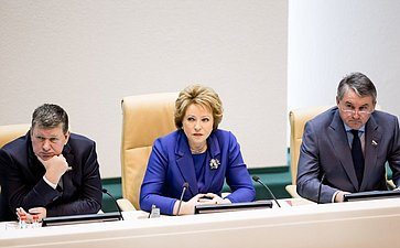 367-е заседание Совета Федерации