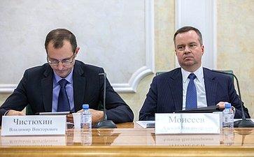Владимир Чистюхин иАлексей Моисеев