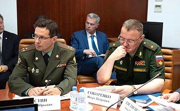 Совещание «Обучастии Российской Федерации вдеятельности поподдержанию или восстановлению мира ибезопасности»