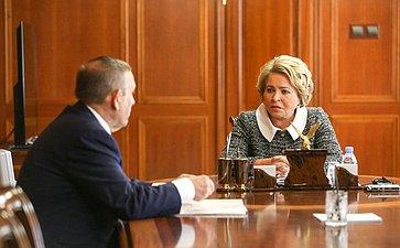 Председатель СФ Валентина Матвиенко провела встречу сглавой Республики Марий Эл Александром Евстифеевым