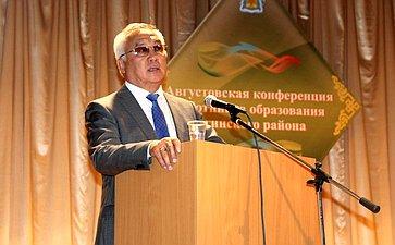 Августовская конференция работников образования Забайкальского края