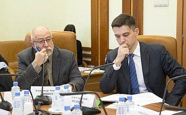 Совещание рабочей группы посовершенствованию правового регулирования развития городских агломераций
