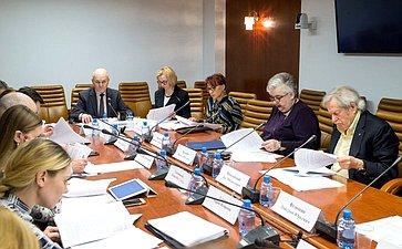 Заседание межкомитетской рабочей группы повопросам регулирования законодательства вобласти производства иоборота пищевой продукции для детского питания
