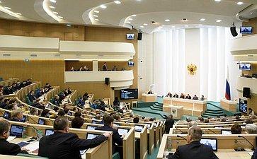 365-е заседание Совета Федерации