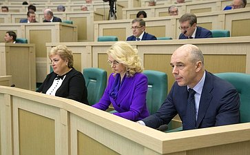 Т. Голикова иА. Силуанов