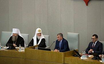 VII Рождественские парламентские встречи врамках Международных Рождественских образовательных чтений натему «Молодежь: свобода иответственность»