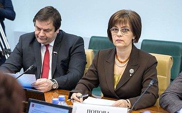 Игорь Фомин иЕлена Попова