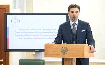 М. Абызов