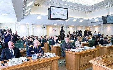 ВСФ прошли парламентские слушания натему «Актуальные вопросы обеспечения безопасности иразвития детей винформационном пространстве»