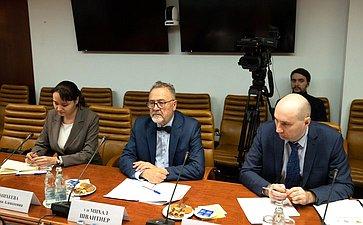 Встреча Л. Гумеровой сдиректором Департамента стран спереходной иразвитой экономикой ВОИС М.Швантнером
