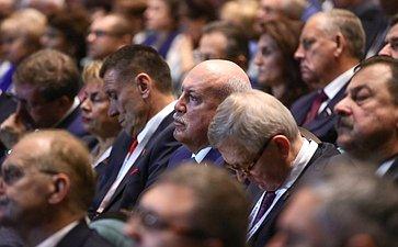 Дмитрий Мезенцев наПятом форуме регионов России иБеларуси, 2018