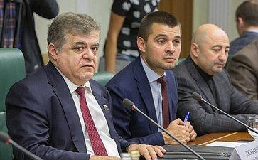 Заседание Комиссии по мониторингу ситуации на Украине при Комитете Совета Федерации Джабаров и Мамедов