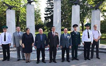 Делегация Совета Федерации вСловении