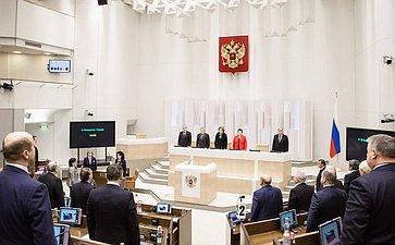 Триста двадцать восьмое заседание Совета Федерации Федерального Собрания Российской Федерации