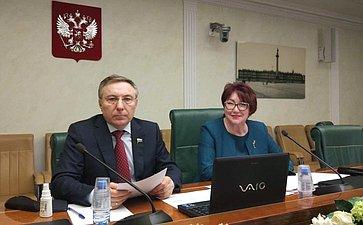 Совместное заседание комитетов Палаты молодых законодателей побюджету ифинансовым рынкам ипоэкономической политике