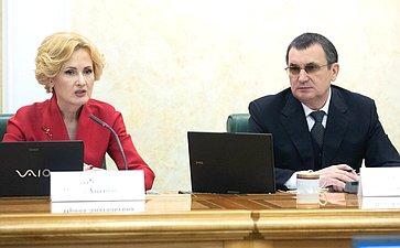 Ирина Яровая иНиколай Федоров