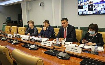 Заседание рабочей группы поконтролю заисполнением постановления СФ «Омерах посовершенствованию государственной политики всфере лесного хозяйства»