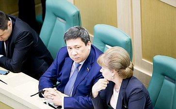 372-е заседание Совета Федерации