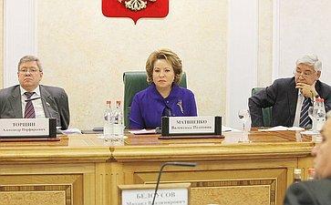 Первое заседание Консультативного совета при Председателе СФ помежнациональным отношениям ивзаимодействию срелигиозными объединениями