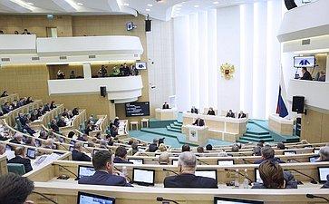 Триста сорок первое заседание Совета Федерации