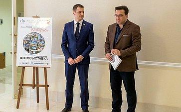 Открытие вСовете Федерации выставки С.Плахова «Планета Беларусь»