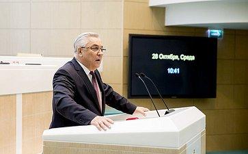 Косоуров 380-е заседание Совета Федерации