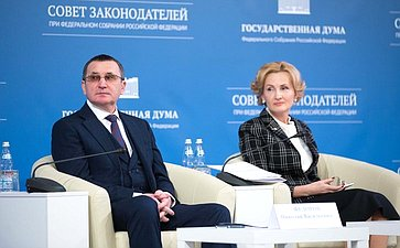 Семинар для руководителей законодательных (представительных) органов государственной власти субъектов РФ