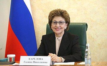 Заседание Совета поразвитию социальных инноваций субъектов Российской Федерации