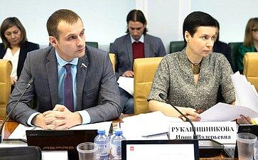 Сергей Леонов иИрина Рукавишникова