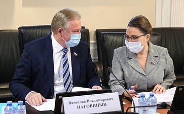 Заседание рабочей группы помодернизации законодательства РФ вобласти развития потребительской кооперации