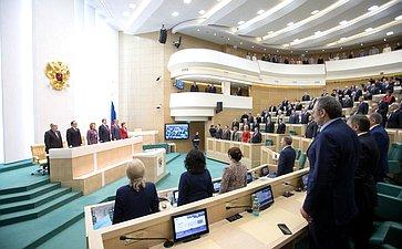 406-е заседание Совета Федерации