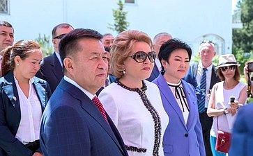 Визит делегации Совета Федерации воглаве сПредседателем СФ В.Матвиенко вКиргизскую Республику