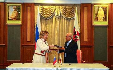 Подписание Меморандума овзаимопонимании между Советом Федерации иЗаконодательным советом Государства Бруней-Даруссалам