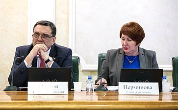 Сергей Иванов иЕлена Перминова