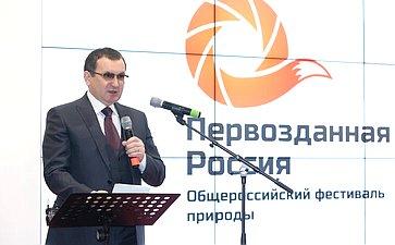Н. Федоров навыставке «Первозданная Россия»