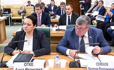 Анна Отке иВалерий Семенов