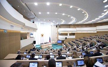 Всероссийское совещание поподготовке Всероссийского конкурса «Лучшая муниципальная практика»