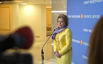 Брифинг Председателя Совета Федерации Валентины Матвиенко
