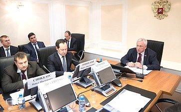 «Круглый стол» натему «Обэкономической эффективности использования электросетевого комплекса: проблема резервов сетевой мощности иразвитие интеллектуальных сетей»
