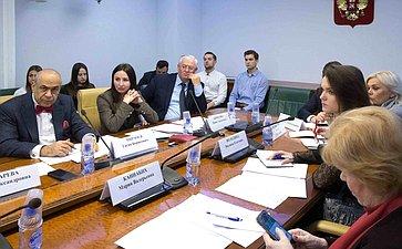 «Круглый стол» натему «Активная гражданская позиция как основа развития современного российского общества»