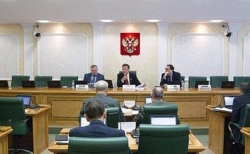 С. Рябухин провел заседание Комитета Совета Федерации побюджету ифинансовым рынкам