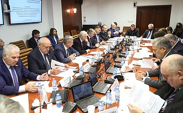 Совещание Комитета СФ пообороне ибезопасности совместно сКомитетом СФ поконституционному законодательству игосударственному строительству
