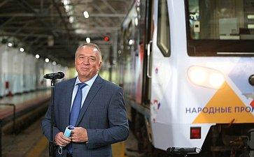 Церемония запуска тематического метропоезда «Народные промыслы»